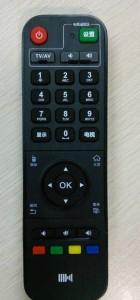 kaiboer-F5-remote